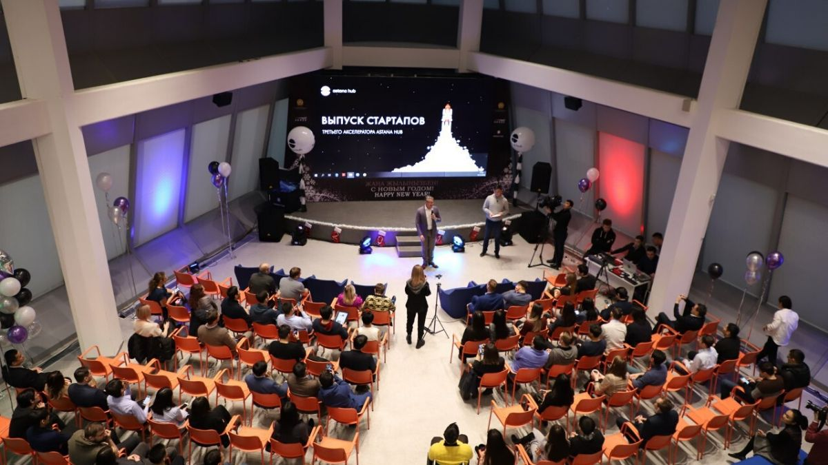 21.01.2020 В Astana Hub поделились анонсами предстоящих ивентов и мастер-классов